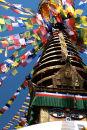 All Seeing Eyes, Swayambhunath