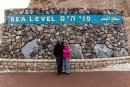 Holy Land Tour 2014-9231