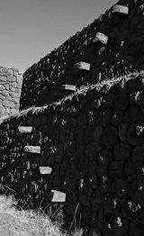 Inca stairway